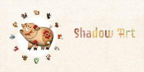 Shadow Art от Google: научитесь показывать знаки зодиака с помощью рук