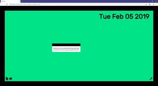 Less Boring New Tab: новая вкладка в браузере может стать интереснее