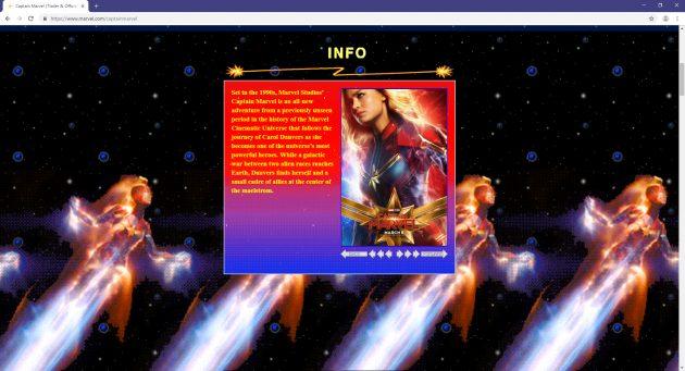 Marvel открыла сайт «Капитана Марвела» с дизайном из девяностых