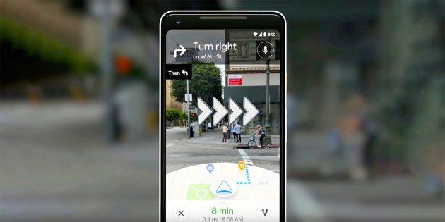 В «Google Картах» появится навигация через камеру: стрелки укажут верное направление