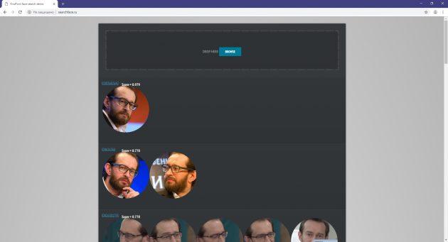 Новый поиск по фото в «ВК»: SearchFace