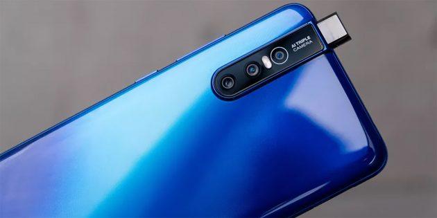 Vivo V15 Pro: сравнительно недорогой смартфон с выдвижной селфи-камерой и подэкранным сканером отпечатка пальца