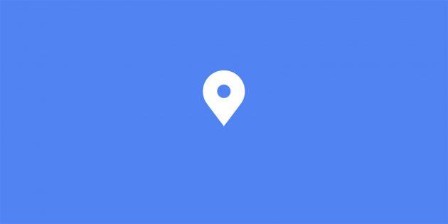 Facebook для Android следит за вами. Теперь это можно отключить