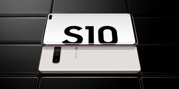 Galaxy S10: Смартфоны защищены стеклом Gorilla Glass 6