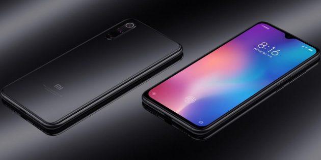 Xiaomi Mi 9SE: поддерживается быстрая зарядка