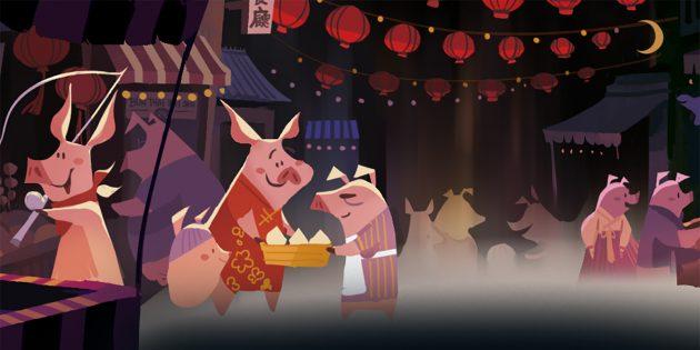 В Steam началась распродажа в честь китайского Нового года