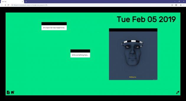 Less Boring New Tab: новая вкладка в браузере с текстовыми блоками и картинками