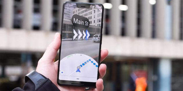 Карты Google Maps обретут новую опцию — трёхмерные указатели пути