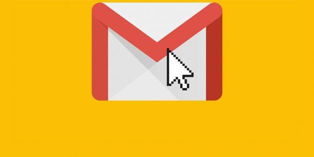 Правая кнопка мыши в Gmail стала гораздо функциональнее