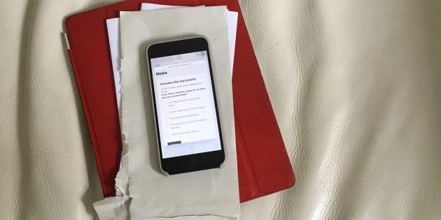 В «Яндекс.Почте» наконец-то можно быстро отписаться от надоедливых рассылок