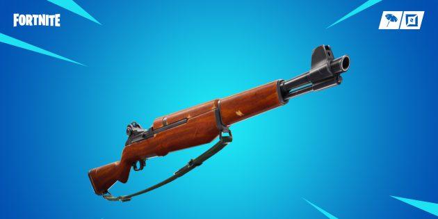 Бесплатный боевой пропуск Fortnite даст возможность улучшать внешний вид оружия