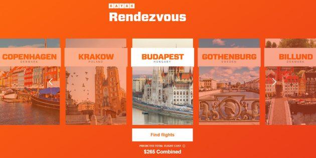 Rendezvous: сервис определит подходящие города
