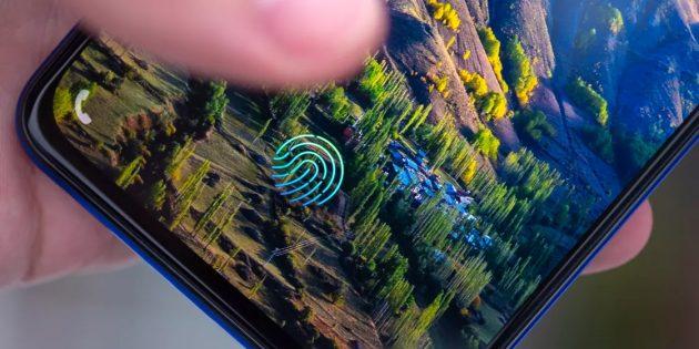 Смартфон Vivo V15Pro: сканер отпечатка пальца