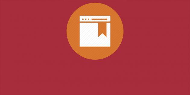 Booky.io: сохраняйте и сортируйте ваши бесконечные закладки в браузере
