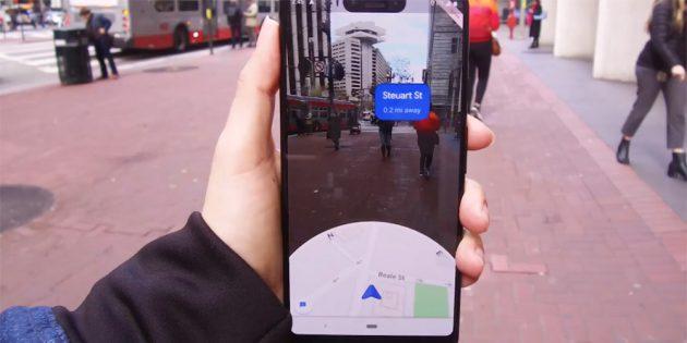 Карты Google Maps обретут новую опцию