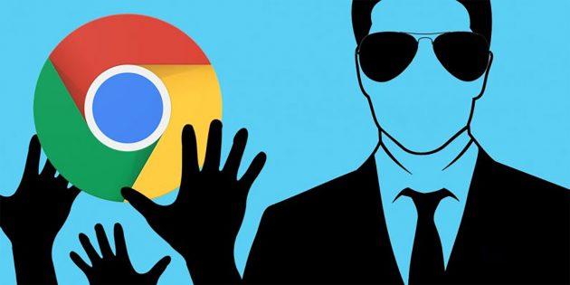 Как проверить расширение для Chrome на безопасность и найти более защищённую альтернативу