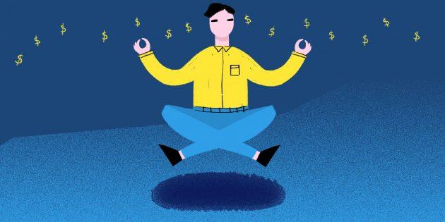 Как преодолеть финансовые трудности