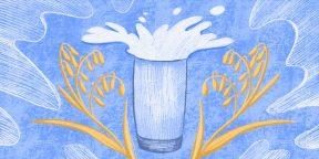 Как растительное молоко завоевало любовь всего мира