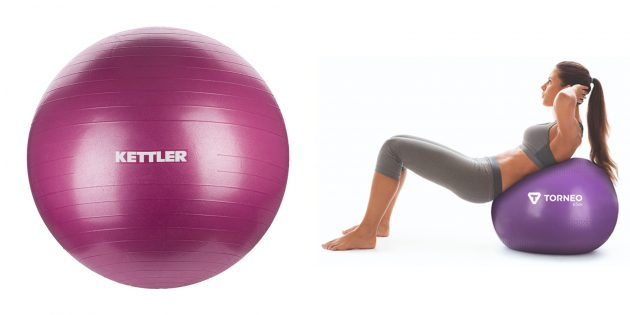 Подарки на 8 Марта: Мяч гимнастический