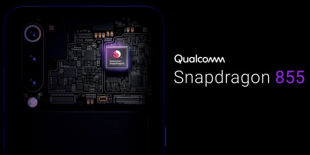 Характеристики Xiaomi Mi 9: процессор Qualcomm Snapdragon 855
