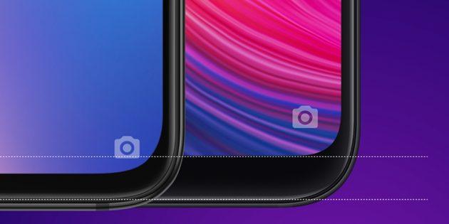 Характеристики Xiaomi Mi 9: нижняя рамка уменьшилась на 40%
