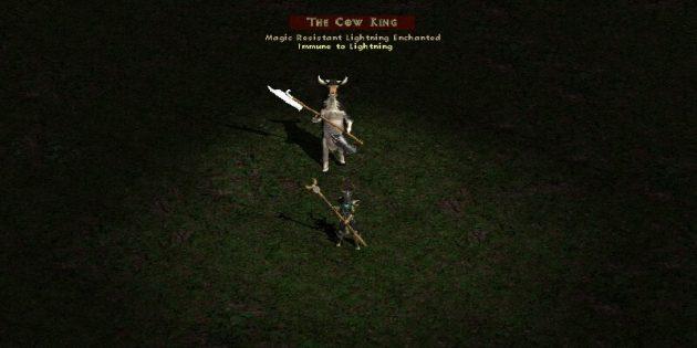 Старые игры на ПК: The Cow King