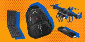 Всё для мужика: док-станция, манометр и рыболовная сумка