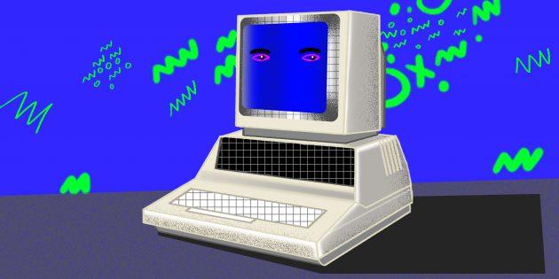 9 наивных вопросов об искусственном интеллекте
