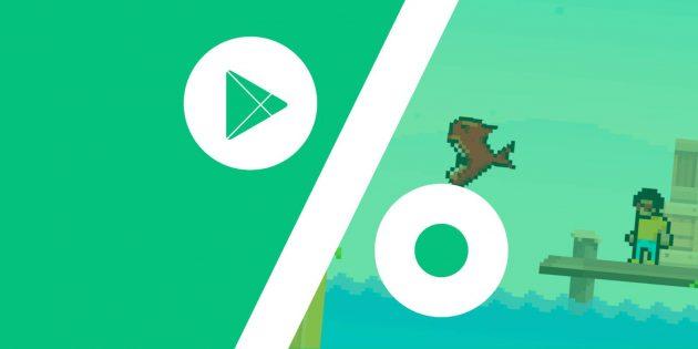 Бесплатные приложения и скидки в Google Play 11 февраля