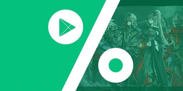 Бесплатные приложения и скидки в Google Play 25 февраля