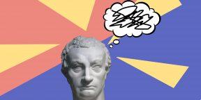 Подкаст Лайфхакера: что такое руминация и как перестать всё анализировать