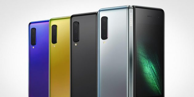 Samsung представила Galaxy Fold — смартфон, раскладывающийся в планшет
