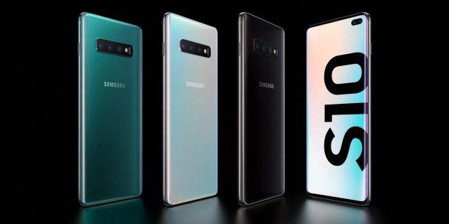 Galaxy S10: Цветовые решения