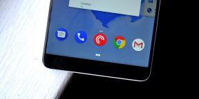 Больше никаких кнопок: в новом Android будет только жестовое управление