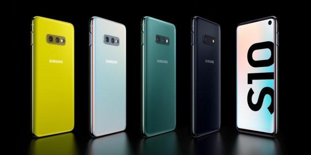 Расцветки Galaxy S10e