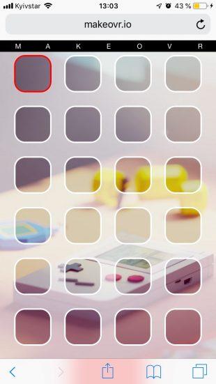 Как произвольно расставить иконки на iPhone без джейлбрейка: выберите одну из иконок, нажмите кнопку «Поделиться»