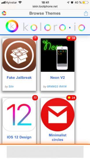 Как персонализировать рабочий стол iPhone: перейдите на сайт iSkin с iPhone