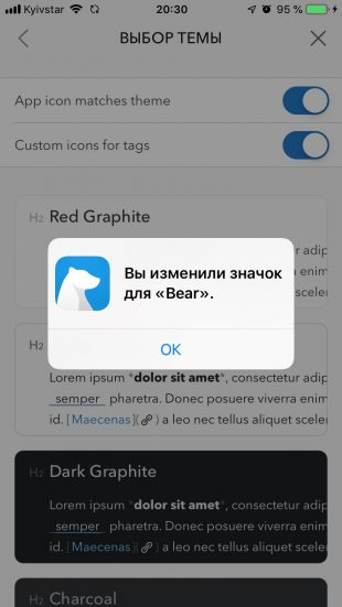 Как персонализировать рабочий стол iPhone: смените иконки приложений