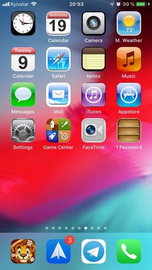 Как персонализировать рабочий стол iPhone: установите наборы иконок iSkin