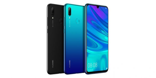 какой подарок мужчине: HUAWEI P smart 2019