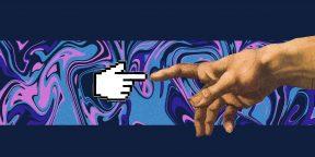 Исследование показало, что мы стали чересчур зависимы от интернета