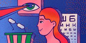 Как восстановить зрение за один день: разбираем современные методы лечения