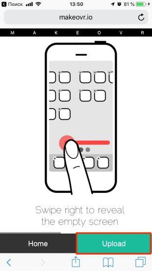 Как произвольно расставить иконки на iPhone без джейлбрейка: перейдите на сайт Makeovr.io