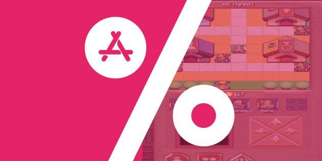 Бесплатные приложения и скидки в App Store 19 февраля