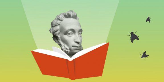 Подкаст Лайфхакера: как не забить на самообразование