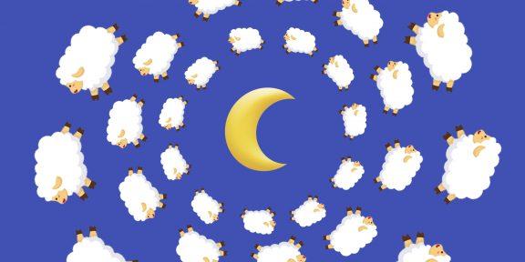 Подкаст Лайфхакера: как быстрее уснуть