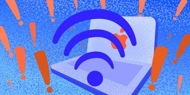 Что делать, если Mac не подключается к Wi-Fi
