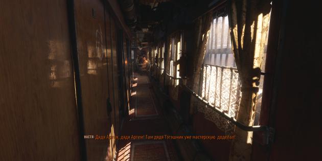 Metro Exodus: Интерьер советского поезда с классическими занавесками