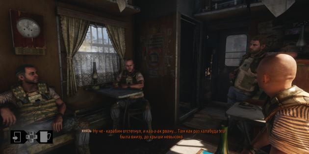 Metro Exodus: Разработчикам удалось заставить игрока сопереживать персонажам