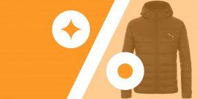 Лучшие скидки и акции на AliExpress и в других онлайн-магазинах 1 февраля